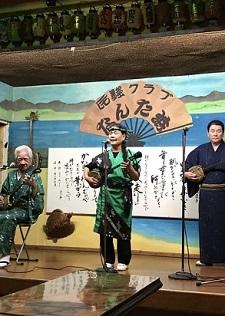 okinawa031471.jpg