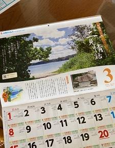 okinawa03148.jpg