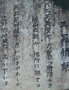 okinawa03149.jpg