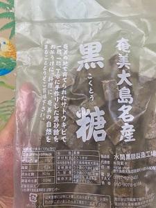okinawa032113.jpg