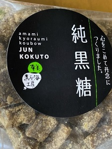 okinawa032114.jpg
