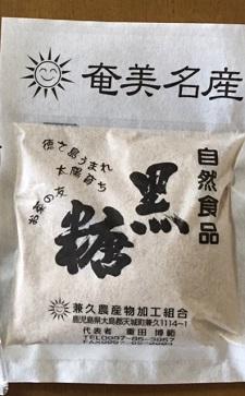 okinawa032117.jpg