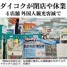 okinawa03215.jpg