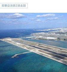 okinawa03219.jpg