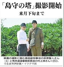 okinawa032817.jpg