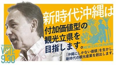 okinawa03289.jpg