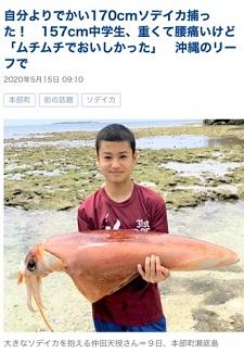 okinawa06061.jpg