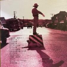 okinawa060615.jpg