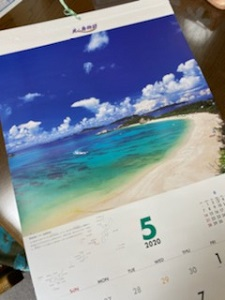 okinawa060617.jpg