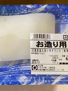 okinawa06062.jpg