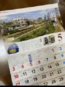 okinawa060620.jpg