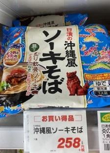 okinawa061311.jpg