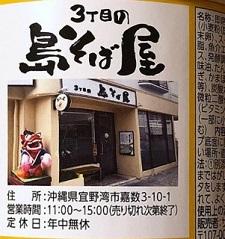 okinawa061314.jpg