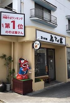 okinawa061315.jpg