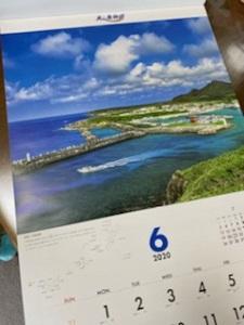 okinawa06132.jpg