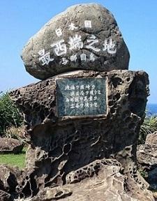 okinawa06133.jpg