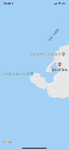 okinawa06135.jpg