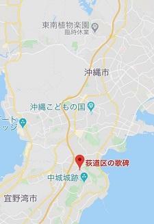 okinawa06138.jpg