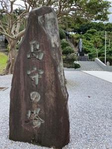 okinawa062014.jpg