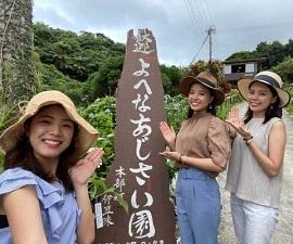 okinawa062025.jpg
