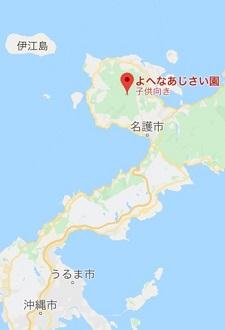 okinawa062026.jpg