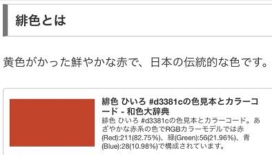 okinawa062032.jpg