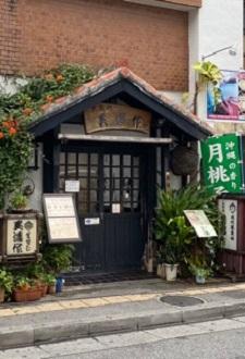 okinawa06206.jpg