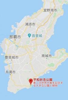 okinawa06209.jpg