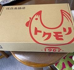 okinawa062710.jpg