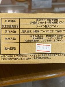 okinawa062712.jpg