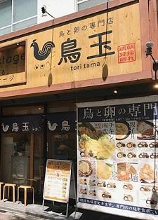 okinawa062715.jpg