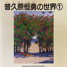 okinawa06272.jpg