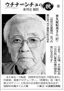 okinawa06274.jpg