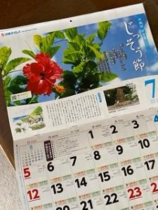 okinawa070511.jpg