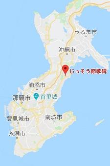 okinawa070512.jpg