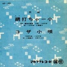 okinawa07052.jpg