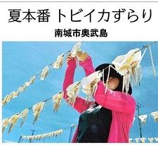 okinawa070520.jpg