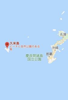 okinawa07058.jpg