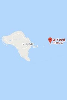 okinawa07059.jpg