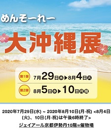 okinawa08013.jpg