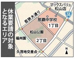 okinawa08016.jpg