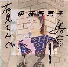 okinawa08081.jpg