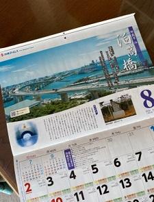 okinawa080813.jpg