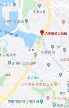 okinawa080814.jpg