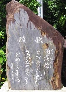 okinawa080815.jpg