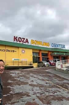 okinawa082916.jpg