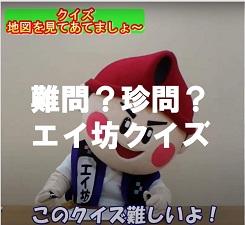 okinawa08296.jpg