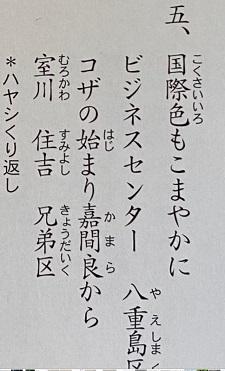 okinawa08298.jpg