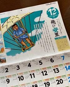 okinawa101710.jpg