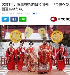 okinawa101717.jpg